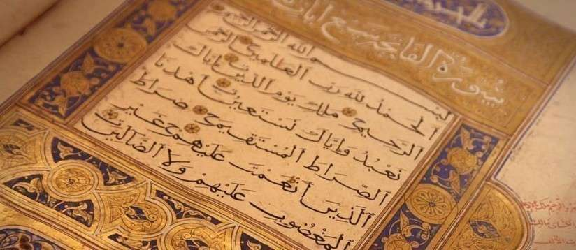 The virtues of Surah al-Fatiha